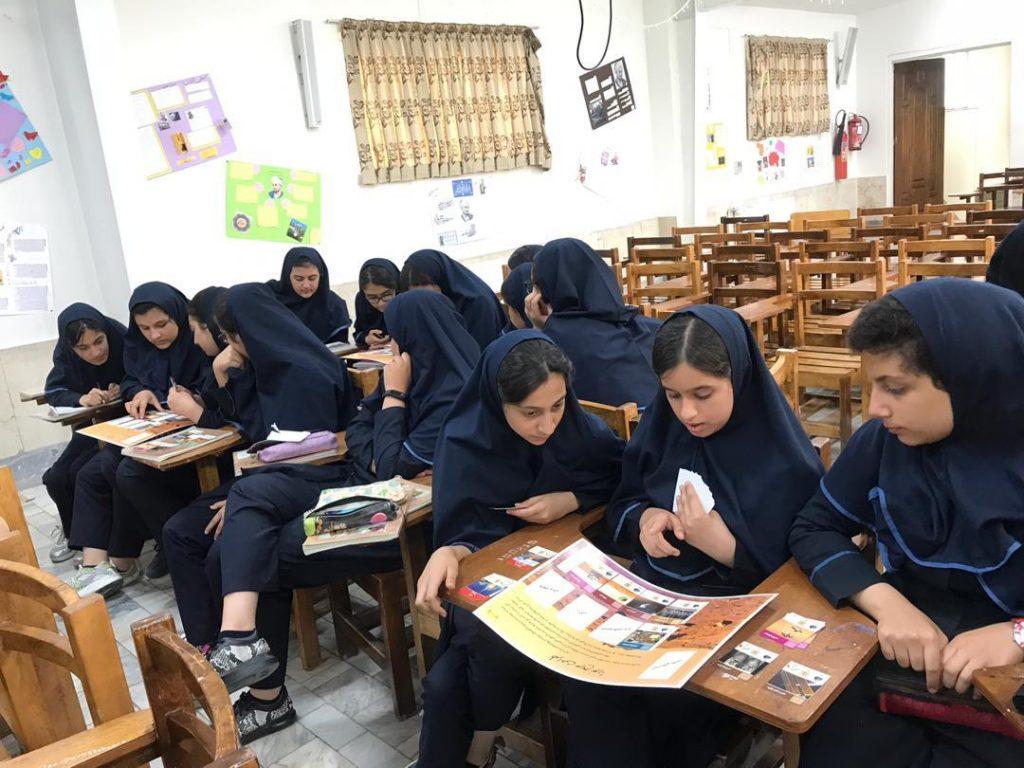 برنامه های دانش آموزی زانکو