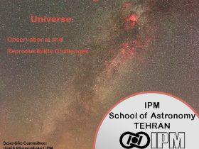 کارگاه بین المللی نجوم IPM