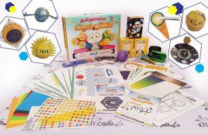 بسته آموزشی نجوم کودک 1