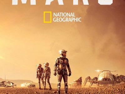 سریال مریخ
