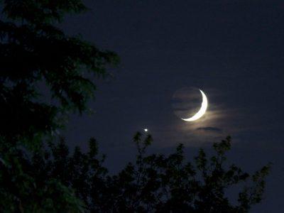 رمضان 1400