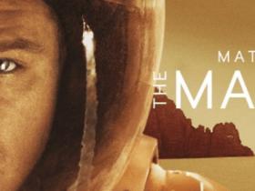 کاور فیلم مریخی